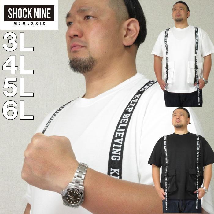 大きいサイズ メンズ SHOCK NINE-ポンチテープ使い ポケット付 半袖 Tシャツ(メーカー取寄)ショックナイン 3L 4L 5L 6L