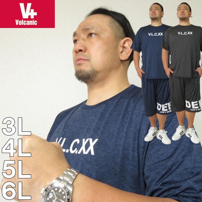 大きいサイズ メンズ VOLCANIC-カチオン天竺切替半袖Tシャツ+ハーフパンツ(メーカー取寄)3L 4L 5L 6L