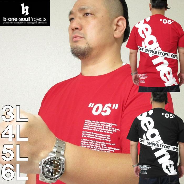 大きいサイズ メンズ b-one-soul-モードBIGロゴ半袖Tシャツ(メーカー取寄)ビーワンソウル 3L 4L 5L 6L