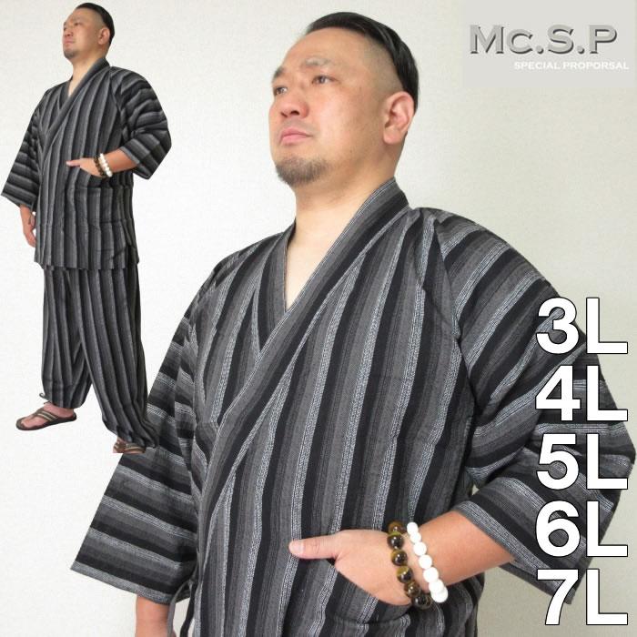 大きいサイズ メンズ Mc.S.P-作務衣(メーカー取寄)作務衣/3L/4L/5L/6L/7L/さむい/さむえ