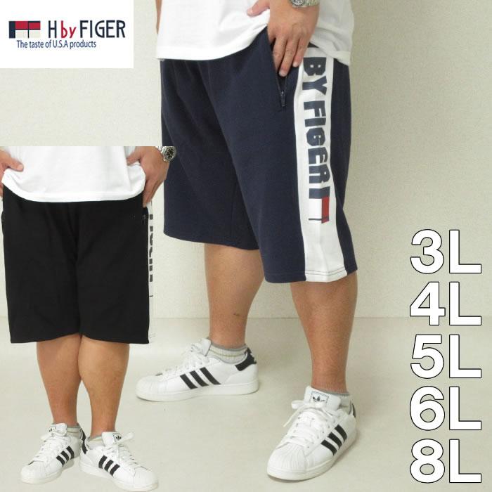 大きいサイズ メンズ H by FIGER-脇ロゴ切替ハーフパンツ(メーカー取寄)エイチバイフィガー 3L 4L 5L 6L 8L