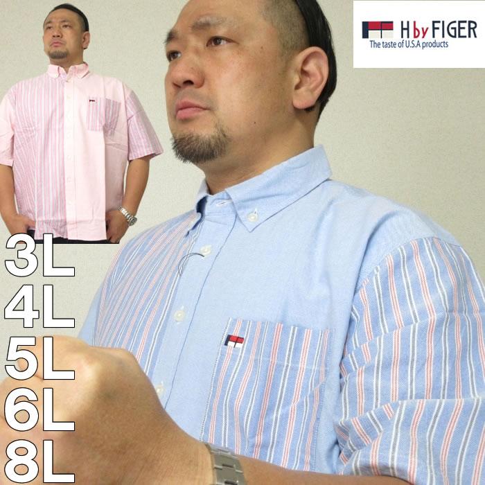 大きいサイズ メンズ H by FIGER-オックスクレイジー切替 B.D 半袖シャツ(メーカー取寄)エイチバイフィガー 3L 4L 5L 6L 8L