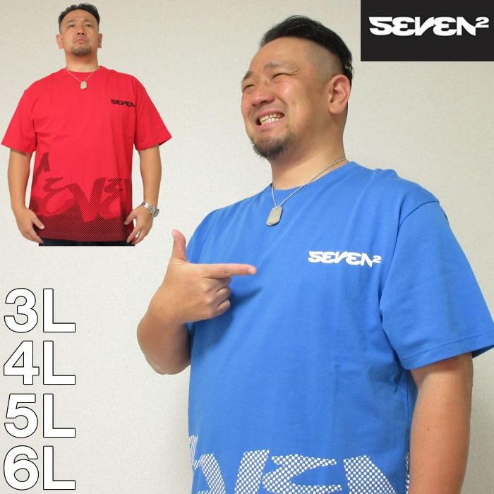 大きいサイズ メンズ SEVEN2-半袖Tシャツ(メーカー取寄)(セブンツー) 3L/4L/5L/6L サーフ