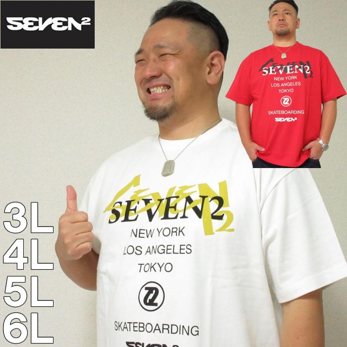 大きいサイズ メンズ SEVEN2-半袖 Tシャツ(メーカー取寄)(セブンツー) 3L/4L/5L/6L サーフ