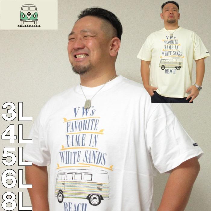 大きいサイズ メンズ VOLKSWAGEN-半袖 Tシャツ(メーカー取寄)(フォルクスワーゲン) /3L/4L/5L/6L/8L
