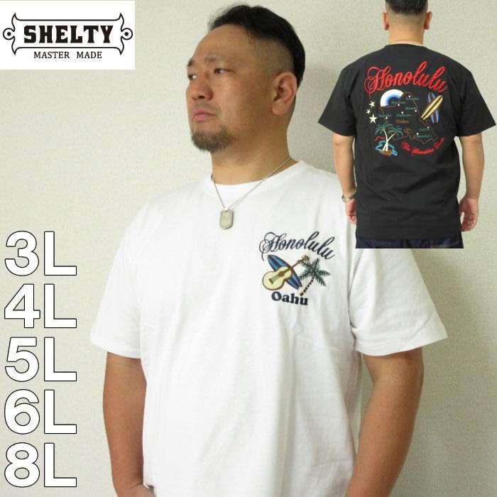 大きいサイズ メンズ SHELTY-リゾート刺しゅう半袖Tシャツ(メーカー取寄)(シェルティ) 3L/4L/5L/6L/8L ハワイ サーフ