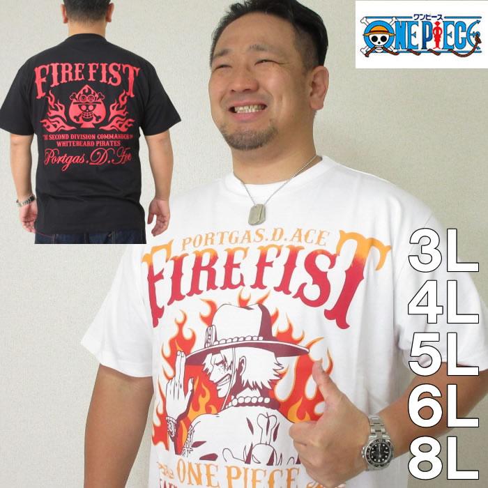 (本州四国九州送料無料)大きいサイズ メンズ ONE PIECE- 半袖 Tシャツ(メーカー取寄)(ワンピース)3L/4L/5L/6L/8L 火拳のエース