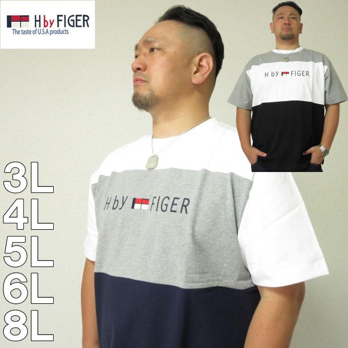 大きいサイズ メンズ H by FIGER- 切替 半袖 Tシャツ(メーカー取寄)(エイチバイフィガー) 3L/4L/5L/6L/8L