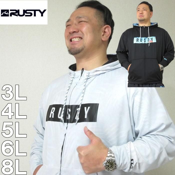(本州四国九州送料無料)大きいサイズ メンズ RUSTY-フルジップ パーカー 長袖 ラッシュガード(メーカー取寄)ラスティ/3L/4L/5L/6L/8L/水着/