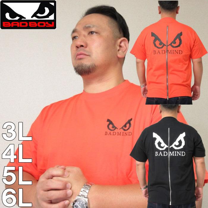 (本州四国九州送料無料)大きいサイズ メンズ BAD BOY-バックZIPロゴプリント半袖Tシャツ(メーカー取寄)バッドボーイ/3L/4L/5L/6L