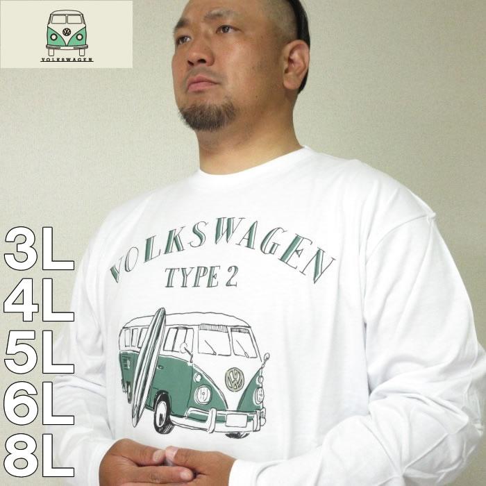 大きいサイズ メンズ VOLKSWAGEN-天竺ワーゲンバス プリント 長袖 Tシャツ(メーカー取寄)フォルクスワーゲン 3L 4L 5L 6L 8L