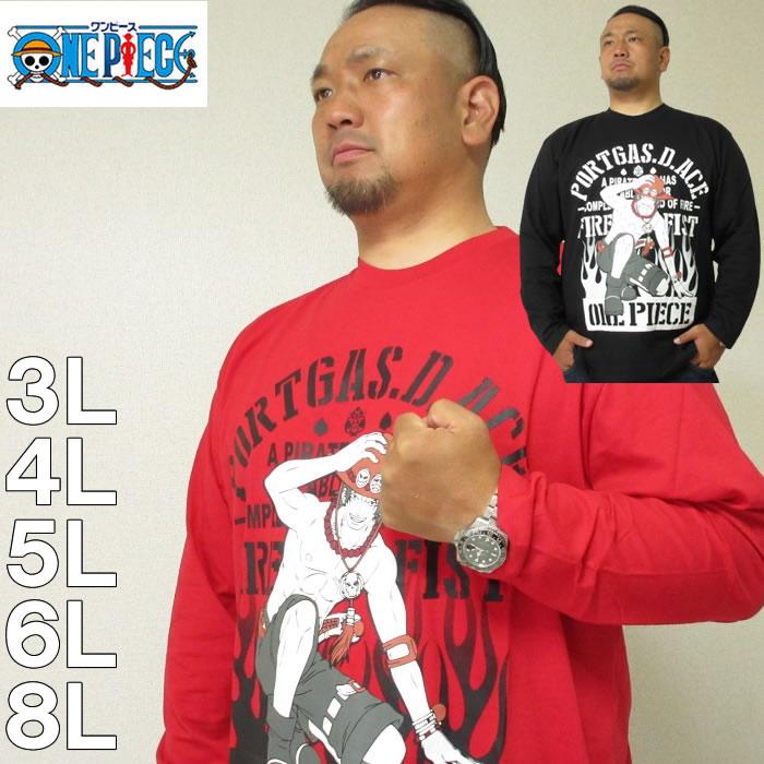 大きいサイズ メンズ ONE PIECE-天竺 長袖 Tシャツ(メーカー取寄)ワンピース 3L 4L 5L 6L 8L