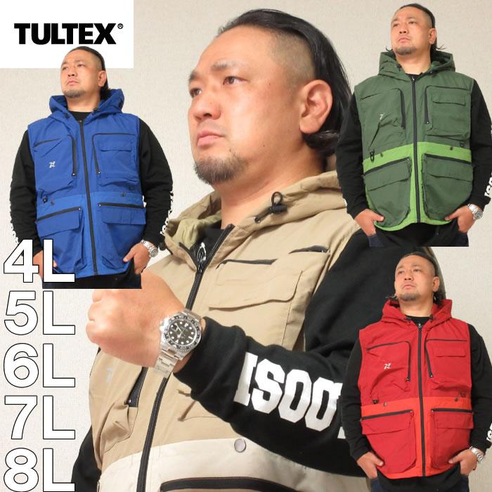 大きいサイズ メンズ TULTEX-多機能キャリーベスト(メーカー取寄)タルテックス 4L 5L 6L 7L 8L