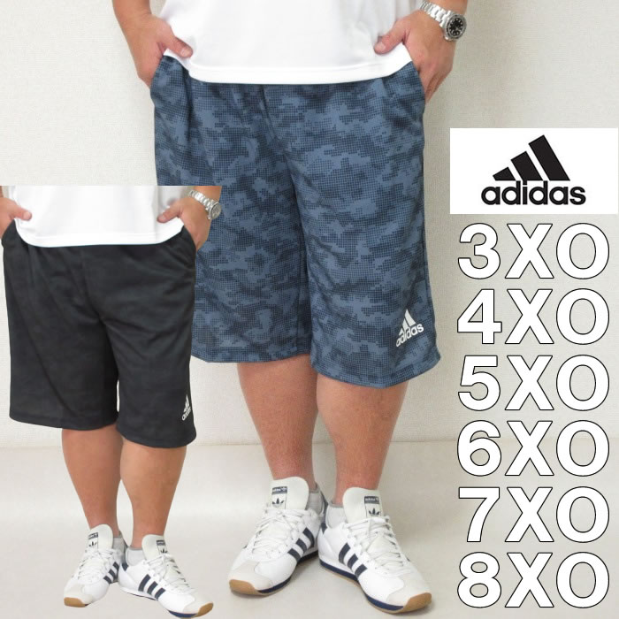 (本州四国九州送料無料)大きいサイズ メンズ adidas-カモフラ柄 ドライ ハーフパンツ(メーカー取寄)3XO/4XO/5XO/6XO/7XO/8XO/アディダス