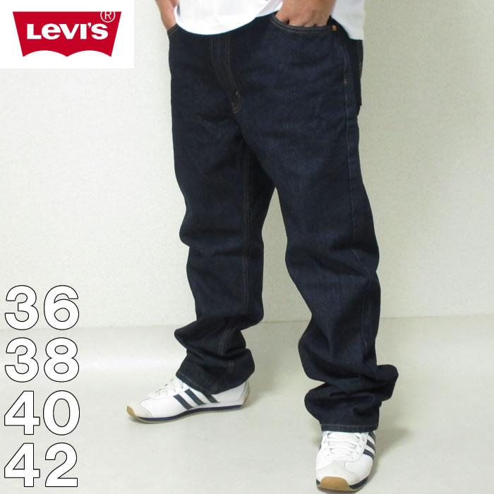 大きいサイズ メンズ Levi's-505 レギュラーフィット デニムパンツ(メーカー取寄)リーバイス ジーンズ 36 38 40 42 95cm 100cm 105cm 110cm