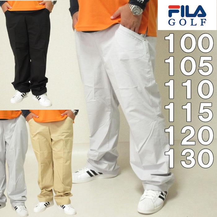 大きいサイズ メンズ FILA GOLF-ストレッチツイルパンツ(メーカー取寄) ゴルフウェア フィラゴルフ 100 105 110 115 120 130