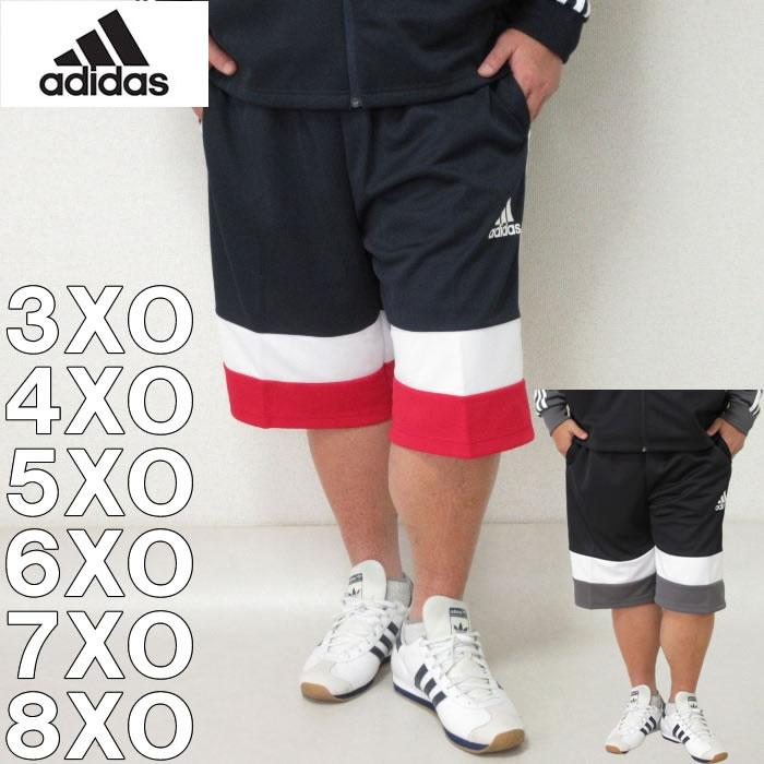 (本州四国九州送料無料)大きいサイズ メンズ adidas- ウォームアップ ドライ ハーフパンツ(メーカー取寄)3XO/4XO/5XO/6XO/7XO/8XO/アディダス