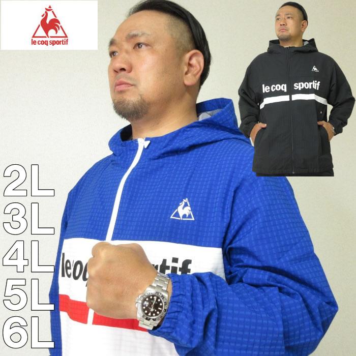 (本州四国九州送料無料)大きいサイズ メンズ LE COQ SPORTIF-グリッドクロス ジャケット(メーカー取寄)ルコックスポルティフ 2L 3L 4L 5L 6L
