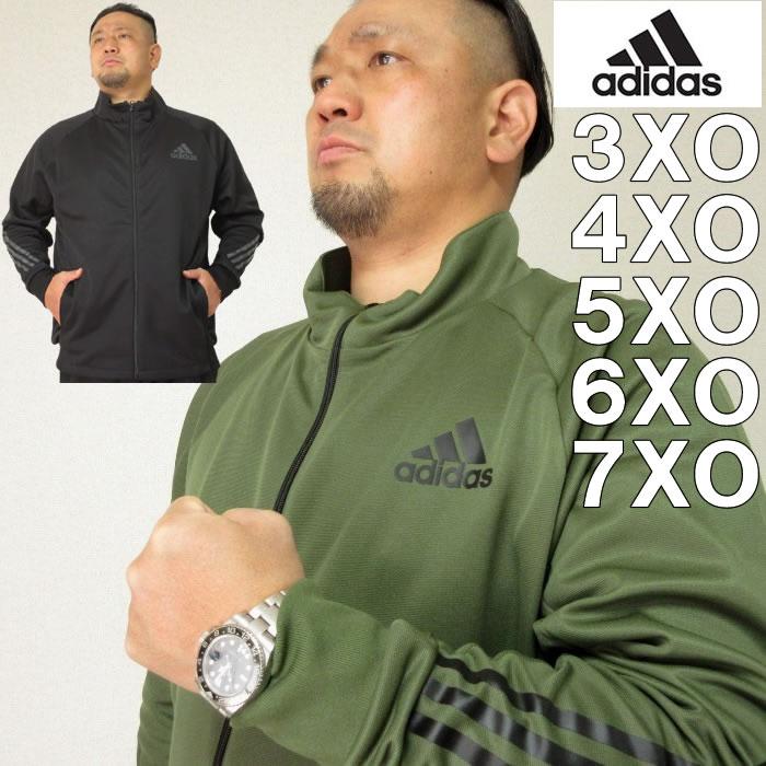 大きいサイズ メンズ adidas-ウォームアップ ジャケット(メーカー取寄)アディダス 2L 3L 4L 5L 6L