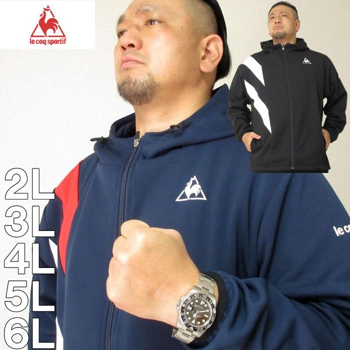 大きいサイズ メンズ LE COQ SPORTIF-グランスーツジャケット(メーカー取寄)ルコック スポルティフ 2L 3L 4L 5L 6L