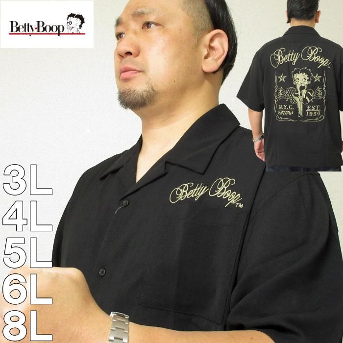 大きいサイズ メンズ BETTY BOOP-刺繍ストレッチ 半袖 オープンカラーシャツ(メーカー取寄)ベティブープ 3L 4L 5L 6L 8L