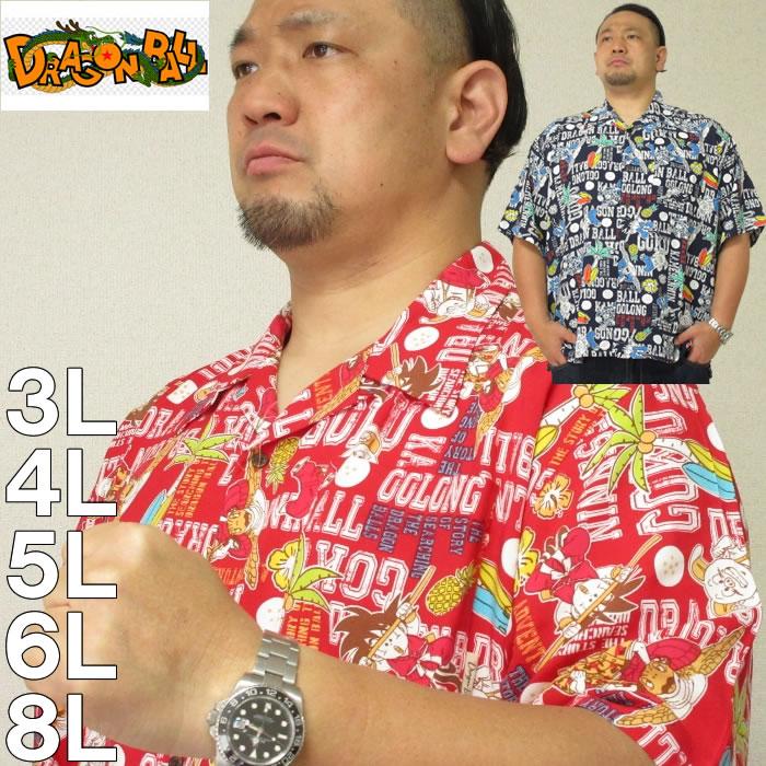大きいサイズ メンズ DRAGON BALL-半袖 アロハシャツ(メーカー取寄)ドラゴンボール 3L 4L 5L 6L 8L