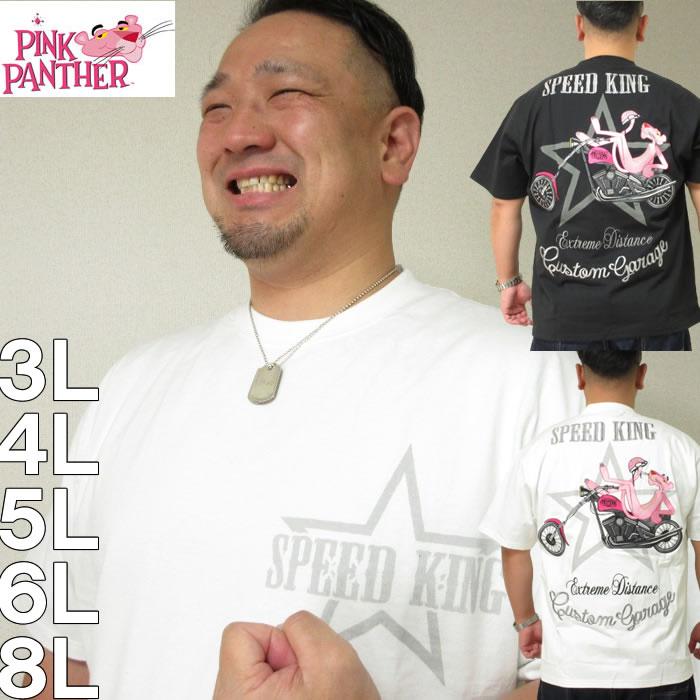 大きいサイズ メンズ PINK PANTHER×FLAGSTAFF-半袖Tシャツ(メーカー取寄)ピンクパンサー/3L/4L/5L/6L/8L
