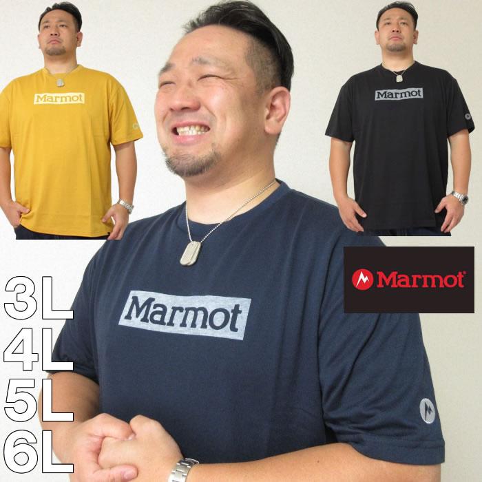 (本州四国九州送料無料)大きいサイズ メンズ Marmot-スクエアロゴ半袖Tシャツ(メーカー取寄)(マーモット)/3L/4L/5L/6L/紫外線カット