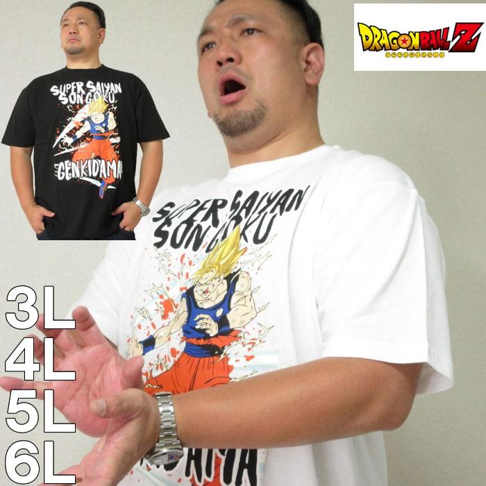 大きいサイズ メンズ DRAGONBALL Z-超サイヤ人孫悟空元気玉半袖Tシャツ(メーカー取寄)ドラゴンボール/3L/4L/5L/6L/