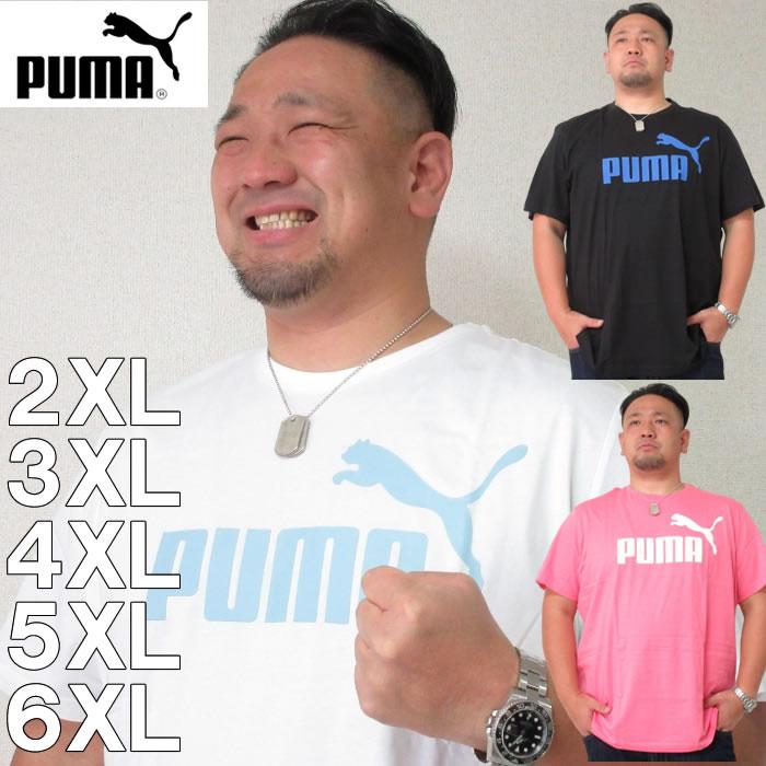 (本州四国九州送料無料)大きいサイズ メンズ PUMA-エッセンシャルロゴ 半袖 Tシャツ(メーカー取寄)(プーマ)2XL/3XL/4XL/5XL/6XL
