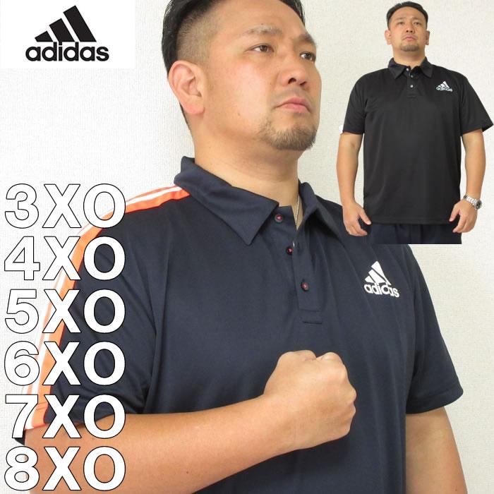 (本州四国九州送料無料)大きいサイズ メンズ adidas-半袖 ドライ ポロシャツ(メーカー取寄)3XO/4XO/5XO/6XO/7XO/8XO/アディダス