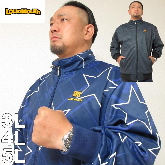(本州四国九州送料無料)大きいサイズ メンズ LOUDMOUTH-ボンディングジャケット(メーカー取寄)ラウドマウス 3L 4L 5L 防風 保温 ゴルフ