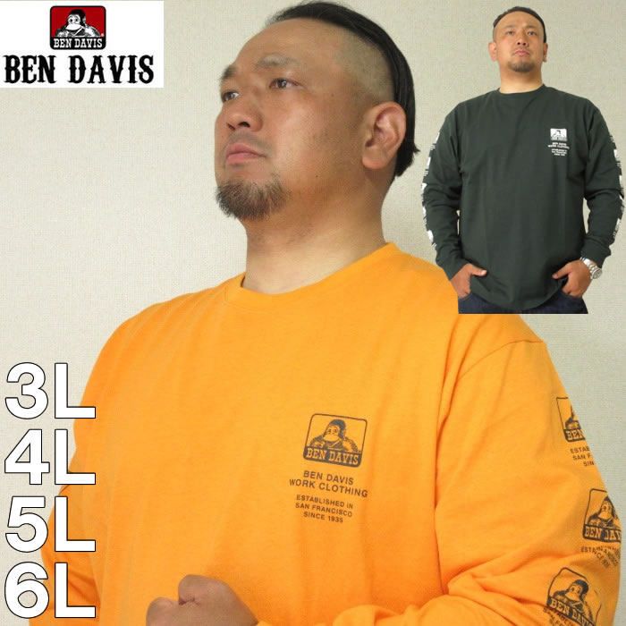 大きいサイズ メンズ BEN DAVIS-天竺 長袖 Tシャツ(メーカー取寄)ベン・デービス 3L 4L 5L 6L