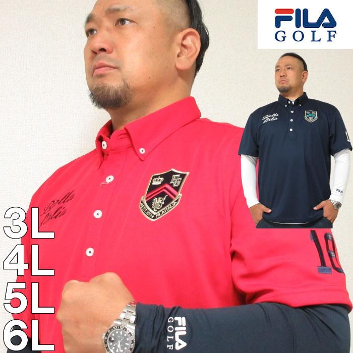 大きいサイズ メンズ FILA GOLF-半袖シャツ+インナーセット(メーカー取寄)フィラ ゴルフ 3L 4L 5L 6L 吸汗速乾 ドライ