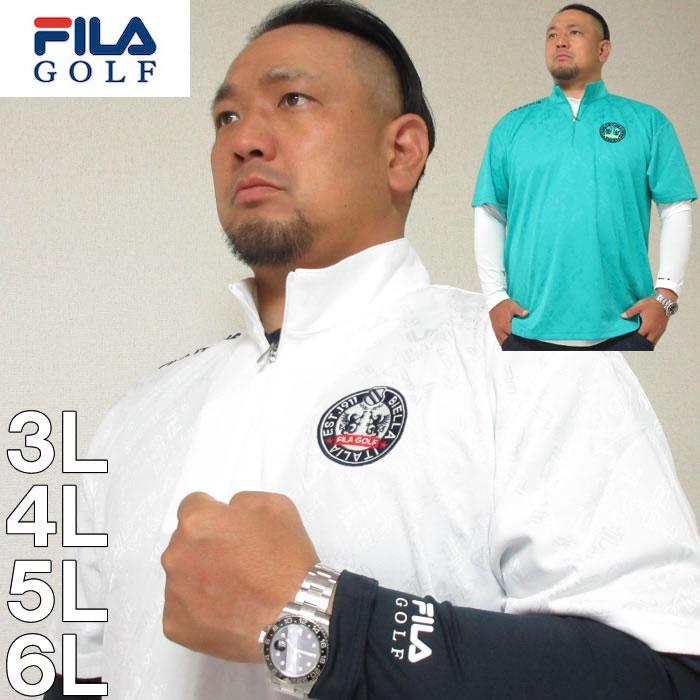 大きいサイズ メンズ FILA GOLF-ジャガード半袖シャツ+インナーセット(メーカー取寄)フィラ ゴルフ 3L 4L 5L 6L 吸汗速乾