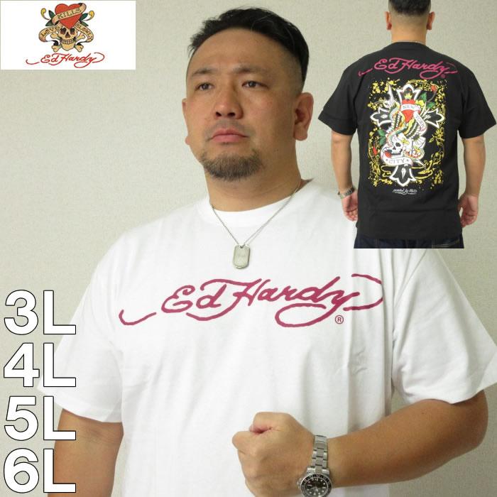 大きいサイズ メンズ Ed Hardy-プリント半袖Tシャツ(メーカー取寄)(エドハーディ) 3L/4L/5L/6L 派手 ギラギラ