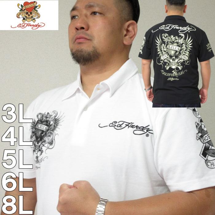 大きいサイズ メンズ Ed Hardy-刺しゅう プリント 半袖 ポロシャツ(メーカー取寄)(エドハーディ) 3L/4L/5L/6L/8L