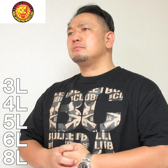 大きいサイズ メンズ 新日本プロレス-BULLET CLUB ERA半袖Tシャツ(メーカー取寄)3L/4L/5L/6L/8L/ジェイ・ホワイト