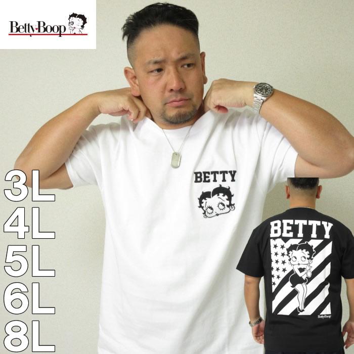 大きいサイズ メンズ BETTYBOOP-刺しゅうプリント半袖Tシャツ(メーカー取寄)/3L/4L/5L/6L/8L ベティーちゃん