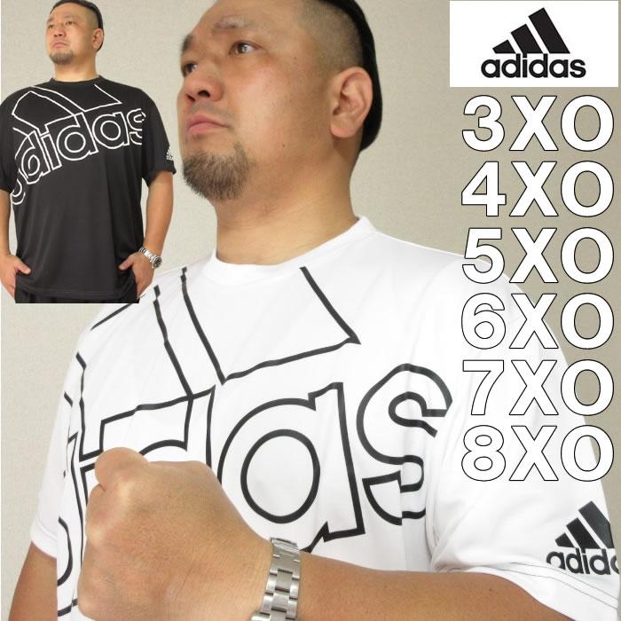 大きいサイズ メンズ adidas-半袖 Tシャツ(メーカー取寄)アディダス ドライ Tシャツ 2L 3L 4L 5L 6L 7L 吸汗速乾