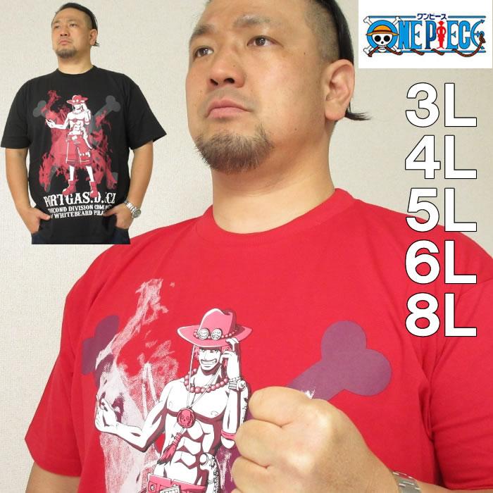 大きいサイズ メンズ ONE PIECE-半袖 Tシャツ(メーカー取寄)ワンピース 3L 4L 5L 6L 8L エース