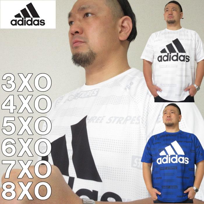 大きいサイズ メンズ adidas-半袖Tシャツ(メーカー取寄)アディダス 2L 3L 4L 5L 6L 7L 3XO 4XO 5XO 6XO 7XO 8XO ドライ