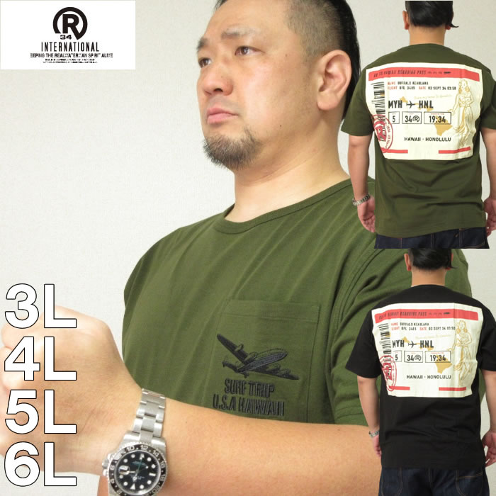 大きいサイズ メンズ RealBvoice-AIR TICKETポケット付半袖Tシャツ(メーカー取寄)リアルビーボイス 3L 4L 5L 6L