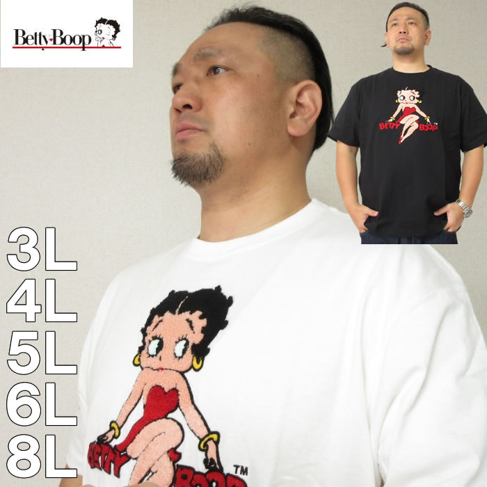 大きいサイズ メンズ BETTY BOOP-サガラ刺しゅう半袖Tシャツ(メーカー取寄)ベティブープ 3L 4L 5L 6L 8L