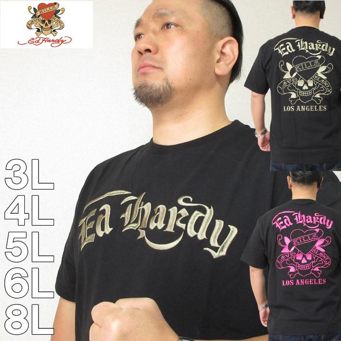 大きいサイズ メンズ Ed Hardy-刺しゅう半袖Tシャツ(メーカー取寄)エドハーディ 3L 4L 5L 6L 8L