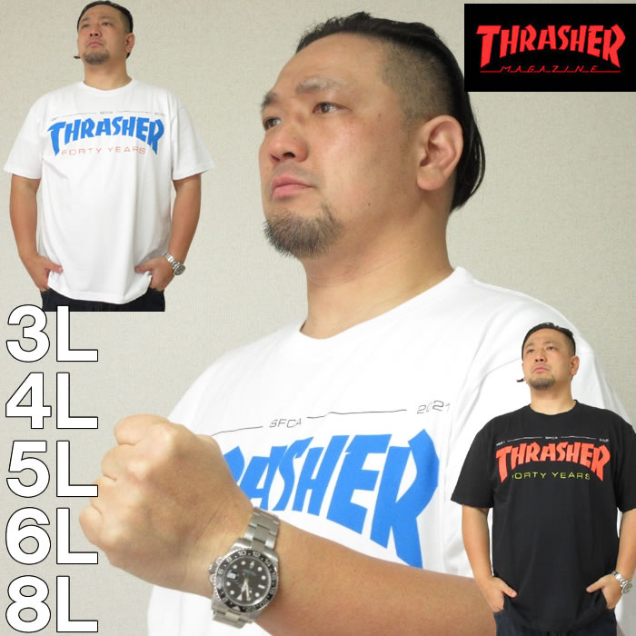 大きいサイズ メンズ THRASHER-半袖Tシャツ(メーカー取寄)スラッシャー 3L 4L 5L 6L 8L