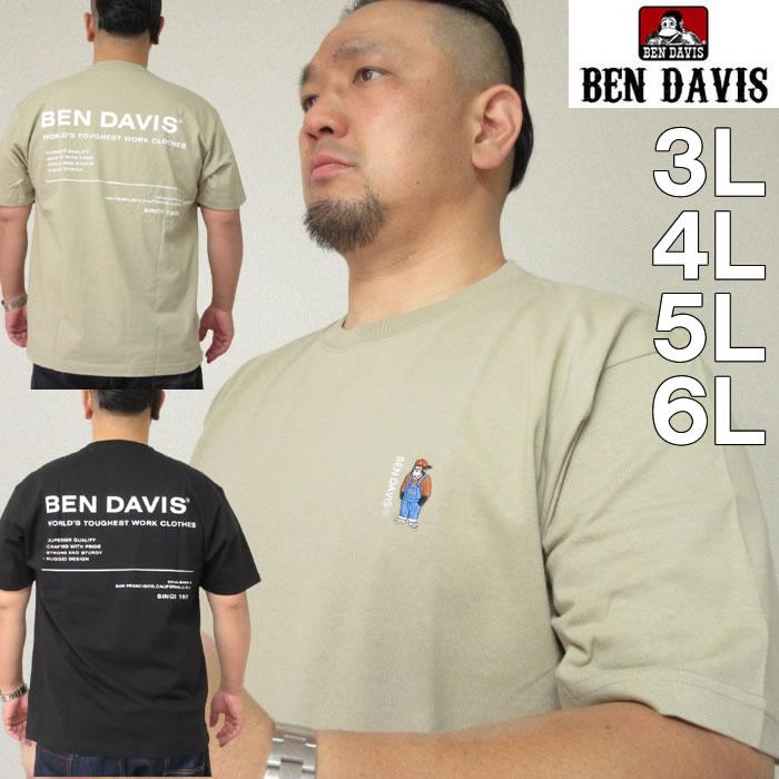 大きいサイズ メンズ BEN DAVIS-ミニゴリ刺しゅう半袖Tシャツ(メーカー取寄)ベン・デービス 3L 4L 5L 6L