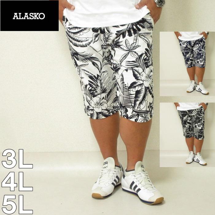 (3/2まで特別送料)ALASKO(アラスコ)花柄 ボタニカル ハーフパンツ 3L 4L 5L