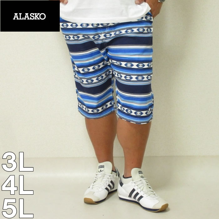 (8/31まで特別送料)ALASKO(アラスコ)オルテガ柄 ネイティブ ハーフパンツ 3L 4L 5L