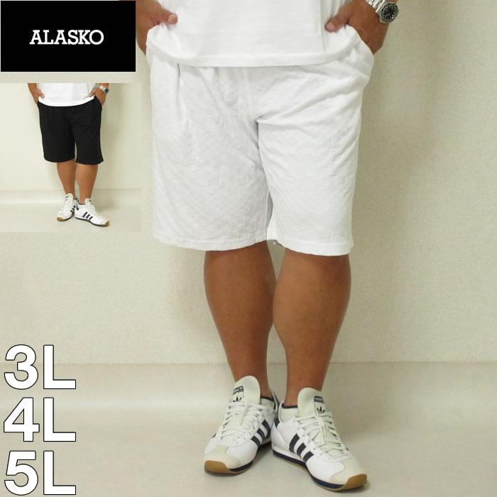 (8/31まで特別送料)ALASKO(アラスコ)ブロックドビー ロゴ ハーフパンツ 3L 4L 5L